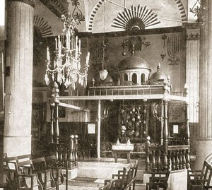 Ancienne synagogue de Bitola.