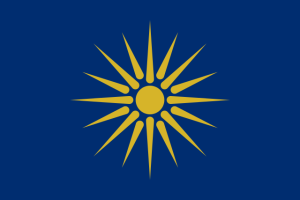 Macédoine grecque