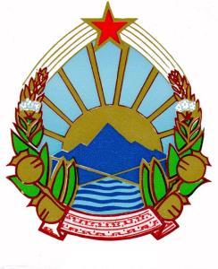 Coat_of_arms_of_Macedonia_(1946–2009)