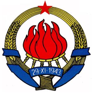 Emblème de la Yougoslavie socialiste. Chaque torche représente l'une des six républiques fédérées.