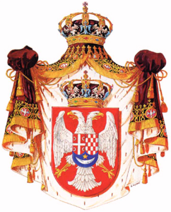 Armoiries du royaume de Yougoslavie.