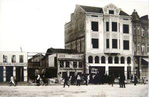 Hôtel ancien Skopje