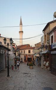 Minaret Skopje