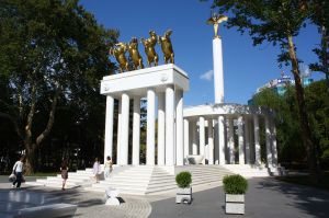 Monument aux héros tombés pour la Macédoine