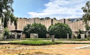 Musée de Macédoine