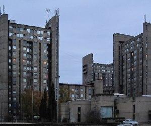 Résidence universitaire Goce Delcev