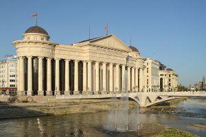 Musée archéologique Skopje
