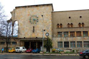 Musée de la ville Skopje